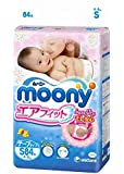 Japanese diapers - nappies Moony S (4-8 kg.)