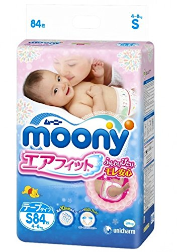 japanese-diapers-nappies-moony-s-4-8-kg