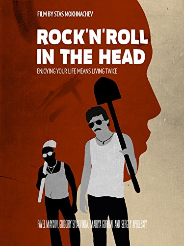 Rock'n'Roll in the Head Cover