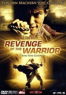 Revenge of the Warrior (Einzel-DVD)