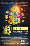 #6: BlockChain- The Untold Story