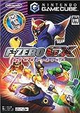 F-Zero GX [Gamecube] JAP/NTSC -