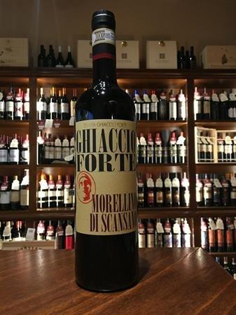 Morellino di Scansano DOCG 2015 CASTELLO ROMITORIO Lt 0,750 Vini di Toscana