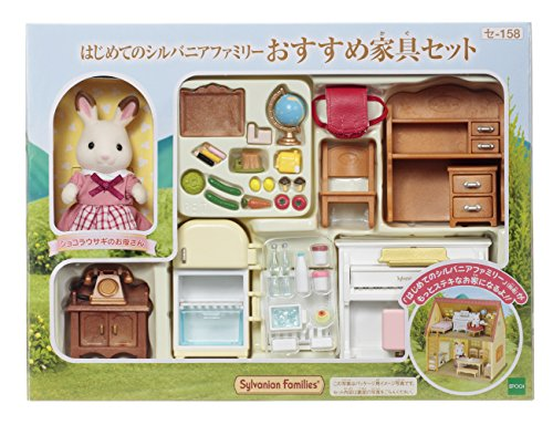 epoch-sylvanian-families-sylvanian-family-recommended-furniture-set-se-158-japan-import
