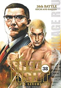 Free Fight Edition simple Tome 38