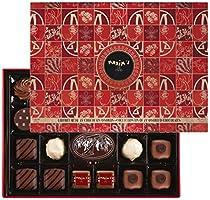 Maxim's de Paris Assorted Chocolates in Red Tin 22 pieces - 210 g