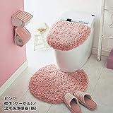 FeiXing158 Toilette Calda della Copertura di sede della Toilette di Inverno Caldo del Bagno di Colore Solido 3pcs / Set