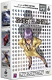 Ghost In The Shell : Stand Alone Complex Collector, vol.1 à 3 coffret 3 DVD [FR Import]