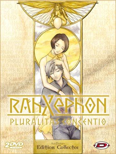 Rahxephon - film Edition Collector