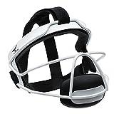 Mizuno Fielders Mask, White