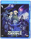 Mobile Suit Gundam - The Origin II - Artesia's Sorrow [Blu-ray] [Import anglais]