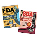 FDA SDA Previous Question Papers with Answers (16 OMR Sheet for Practice) - set of 2 books