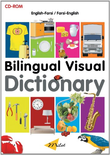 Bilingual Visual Dictionary Cd-rom: English-spanish Cover Image