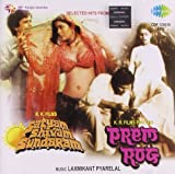 #8: Satyam Shivum Sunderam/Prem Rog