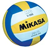 Best Beach Volleyballs - Mikasa MGV Volleyball - 230gm Review