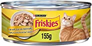 Purina Friskies with Tuna red meat in jelly Wet Cat Food 155g Blue