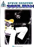 Soul Man (Guitar Recorded Versions) Tab