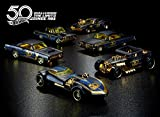 #10: Hot wheels 50th Anniversary Black and Gold Themed Assortment