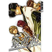 Saiyuki Reload Volume 5
