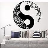 Madaye Yin und Yang gossip Wall Stickers geschnitzt Kreativ Kunst Aufkleber Schlaf- Wohnzimmer Dekoration Aufkleber