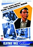 The Man With the Golden Arm [DVD]