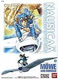 Nausicaä (Ghibli) 1/20 Scale Modellbausatz / Model Kit: Möwe mit Nausicaä
