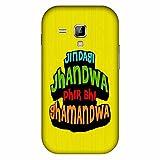 Bhishoom Designer Printed Back Case Cover for Samsung Galaxy S Duos S7562 (Bihari :: Bihar :: Desi :: Humor :: Humour)