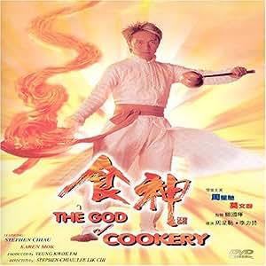 God of Cookery (UK Import)