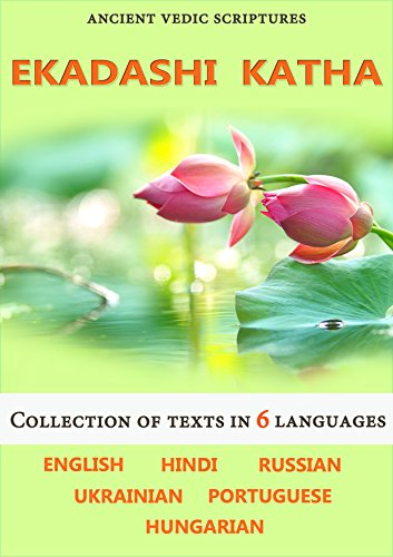 Ekadashi: collection of texts in 6 languages