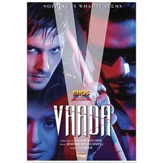 Vaada [VHS]