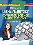 UGC NET/JRF/SET Computer Science and Applications: Paper II & III