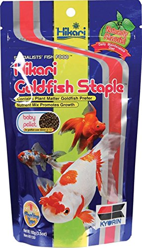 hikari-food-staple-floating-baby-goldfish-pellet-daily-diet-fish-meal-35-oz