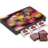 PRINTELLIGENT Chocolate Box - 12 Pieces