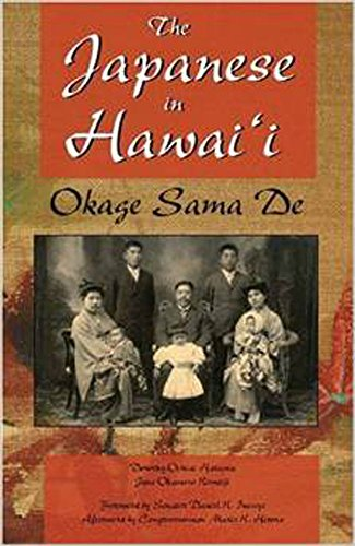 The Japanese in Hawaii (English Edition) Dorothy Dots