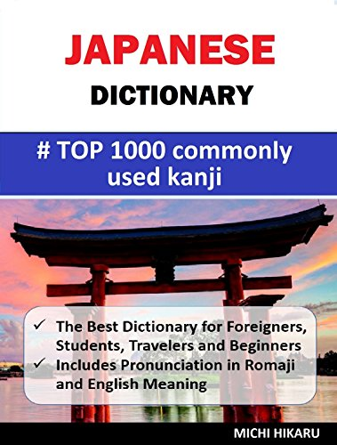 Japanese Dictionary  Top, 1000 Commonly Used Kanji: -The Best Dictionary for Foreigners, Students, Travelers and Beginners -Includes Pronunciation in Romaji and English Meaning (English Edition)