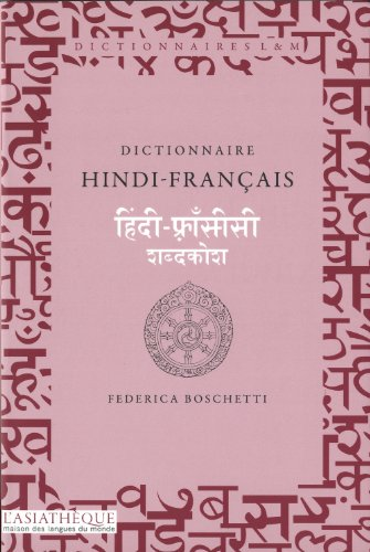 Dictionnaire hindi-français par Fédérica Boschetti