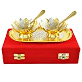 #3: Richi Rich Gold And Silver Plated Bowl Tray Set