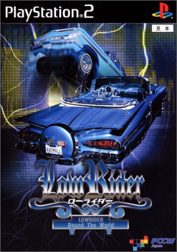 lowrider-round-the-world-japan-import
