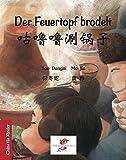 Der Feuertopf brodelt: 咕噜噜涮锅子 (China für Kinder)