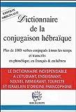 Dictionnaire de la conjugaison hébraïque...
