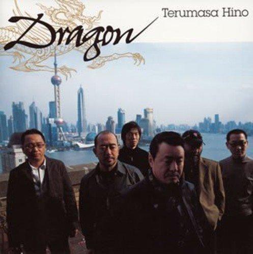 Dragon by Terumasa Hino