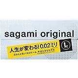 Sagami Original 0.02 Large Condom (Box of 12)