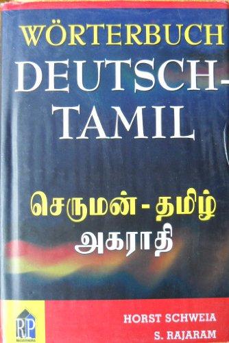 Wörterbuch Deutsch-Tamil