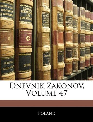 Dnevnik Zakonov, Volume 47