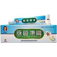 Preisvergleich für LanLan Der Shu Sehne aktivierende Salbe Reparatur Varikose Salbe Venen Vaskulitis Behandlung Beine Care Safe Cream...