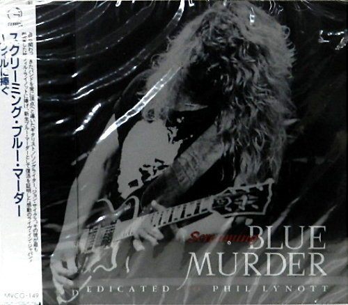 Dedicated To Phil Lynott (Blue Murder-cd)