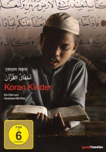 Children of the Koran ( Koran Kinder ) ( Coran - Children ) [ NON-USA FORMAT, PAL, Reg.0 Import - Germany ] by Al-Haj Nurl Islam