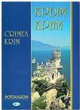Krym. Fotoalbom
