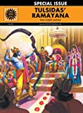 Tulsidas' Ramayana: Ram Charit Manas (Amar Chitra Katha)