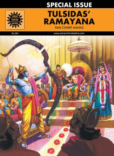 essay on ramcharitmanas in english